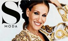 EmbutiShop, embutidos, jamón, cecina en SModa, suplemento del diario El País